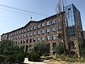 Civil Appeal & Administrative Criminal Appeal Court of the Republic of Armenia 03.jpg