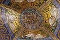 Civitas Dei mosaic - Palatine Chapel - Aachen - Germany 2017.jpg