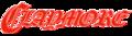 Claymore (manga) logo 2.png