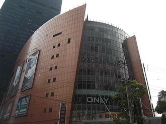 Cloud Nine (Shanghai) - An entrance to the Cloud Nine shopping mall.