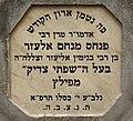 Cmentarz żydowski w Częstochowie napis p.jpg