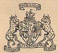 CoA Bhaunagar 1893.jpeg