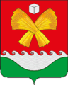 Coat of Arms of Bolsheelanskoe (Irkutsk oblast).png