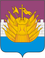 Coat of Arms of Galich rayon (Kostroma oblast).png