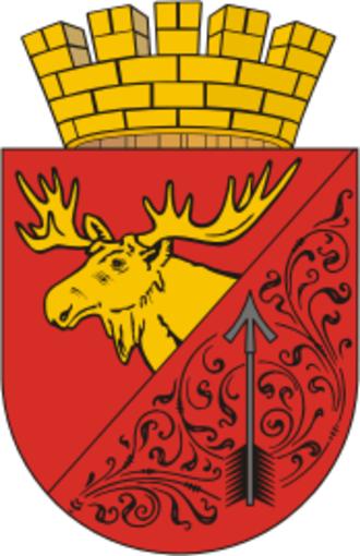 Gusev, Kaliningrad Oblast - Image: Coat of Arms of Gusev (Kaliningrad oblast)