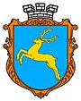 Coat of Arms of Sambir 2007.jpg