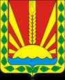 Coat of Arms of Shentalinsky rayon Samara oblast.png