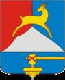 Coat of Arms of Ust-Katav (Chelyabinsk oblast).png