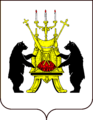 Coat of Arms of Veliky Novgorod (old).png