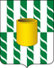 Coat of Arms of Venyov (Tula oblast).png