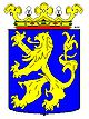 Coat of arms of Leeuwarden.jpg