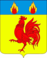 Coat of arms of Morevka (Krasnodar).png