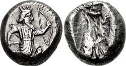 Coin of Achaemenid Empire (Xerxes II to Artaxerxes II).jpg