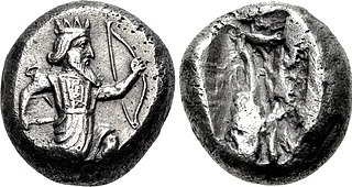 Xerxes II of Persia King of Kings
