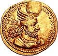 Coin of Bahram II (cropped), Herat mint.jpg