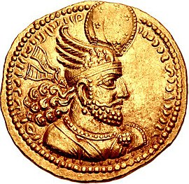 Coin of Bahram II (cropped), Herat mint.jpg