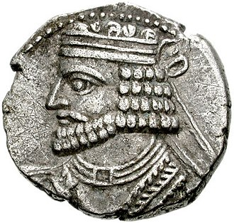 Roman–Parthian War of 58–63 - Silver coin of Vologases I, King of Parthia.