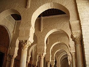 Horseshoe arch - Horseshoe arches inside the Mosque of Uqba, in Kairouan, Tunisia