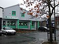 Computers 'R' us, Omagh - geograph.org.uk - 1020598.jpg