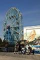 Coney Island - panoramio (2).jpg