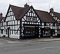 Corner of Abbey Foregate and Brook Road, Shrewsbury.jpg