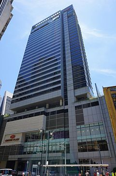 Crowne Plaza Hong Kong Causeway Bay (full view).jpg