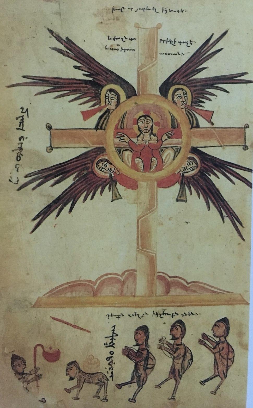 Cruz de la Iglesia del Oriente («nestoriana»)