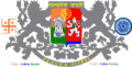 Czech-Indian Society-coat of arms-big.png