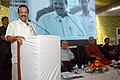 D.V. Sadananda Gowda addressing at the launch of passenger friendly IT initiativesApplications developed by Centre for Railway Information System (CRIS), an autonomous organization under the Ministry of Railways.jpg