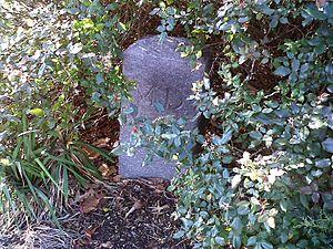Washington meridians - Entrance marker stone near Silver Spring in traffic circle (Blair Circle) in December 2011