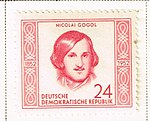 DDR stamp 1953 Famous Russian Writer Nikolay Gogol.jpg