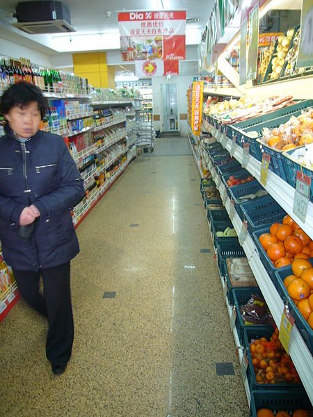 File:DIA supermarket in Pudong, Shanghai.JPG
