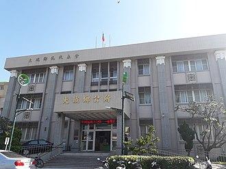 Dacheng, Changhua - Dacheng Township Office