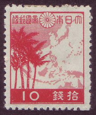 Greater East Asia Co-Prosperity Sphere - A Japanese 10 sen stamp from 1942 depicting the approximate extension of the Greater East Asia Co-Prosperity Sphere