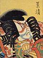 Danjūrō Ichikawa VII as Kagekiyo.jpg