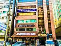Dapsimni 1(il)-dong Comunity Service Center 20151105 145622.jpg