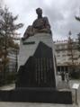 Dashdorjiin-natsagdorj-statue.png