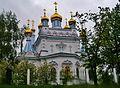 Daugavpils Kathedrale St. Boris & Gleb Chor 1.JPG