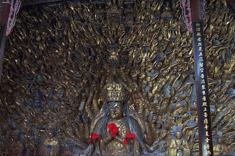 Dazu rock carvings golden hands buddha.JPG
