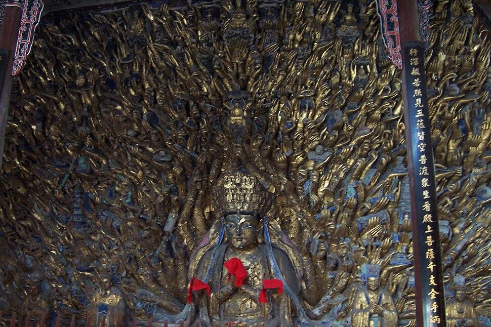 Dazu rock carvings golden hands buddha