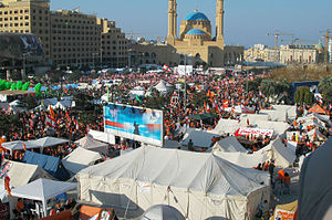 2006–08 Lebanese protests - Dec 10, 2006 anti-government rally in Beirut
