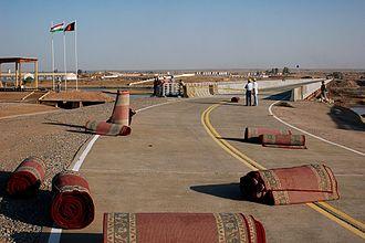 Tajik–Afghan bridge at Panji Poyon - Preparation of Opening Ceremony of Afghan-Tajik Bridge