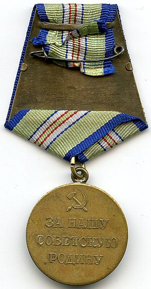 """Medal """"For the Defence of the Caucasus"""" - Reverse of the Medal """"For the Defence of the Caucasus"""""""