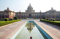 Delhi India Government.jpg