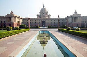 Lutyens' Delhi - The North Block, as viewed from South Block; the South Block is identical from North Block
