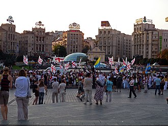 Protests regarding the Russo-Georgian War - Image: Demonstration in support of Georgia in the 2008 South Ossetia war, Kiev