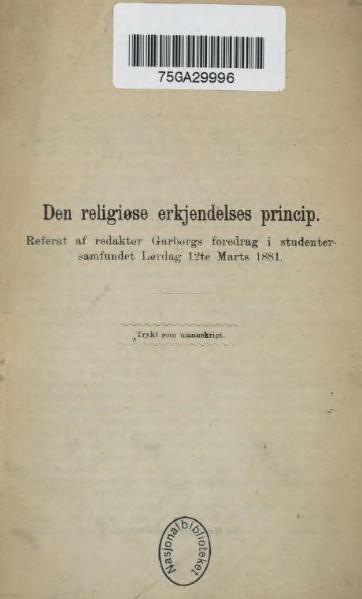 File:Den religiøse erkjendelses princip.djvu
