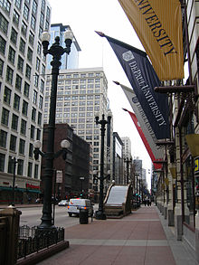 Depaul downtown chicago.jpg