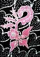 Detailed Gajah Oling motif in Batik Banyuwangi.jpg