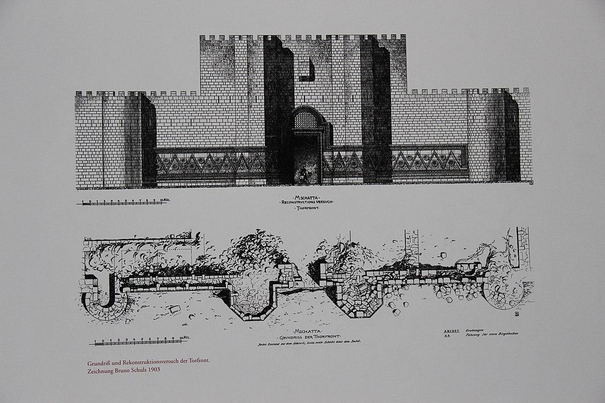 File Diagram Of Caliphal Palace Of Mshatta  Jordan
